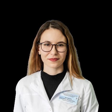 Климова Екатерина Валериевна